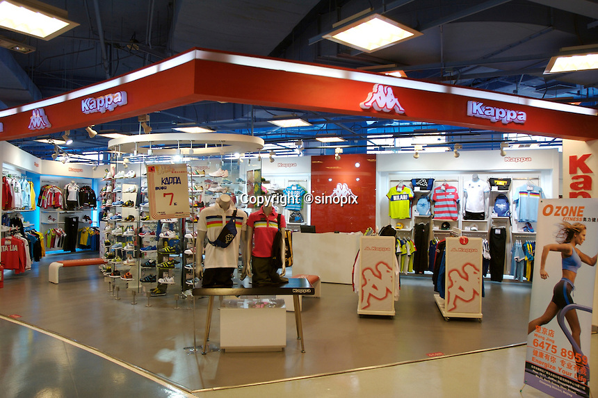 A Kappa store in the Beijing Hualian Group's Department Store in Wangjing, Beijing, China. The company began its chain of stores in 2002 and has owned 70 stores spread in 35 major cities within 23 provinces and autonomous regions across the country. It is one of the leading retailers in China..17 Apr 2007