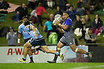 George Moala makes a run downfield. The game of Three Halves, a pre-season warm-up game between the Counties Manukau Steelers, Northland and the All Blacks, played at ECOLight Stadium, Pukekohe, on Friday August 12th 2016. Photo by Richard Spranger.