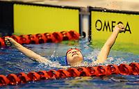 Erika Fairweather during the Swimming NZ National Age Group Championships, Wellington Regional Aquatic Center, Wellington, Thursday 23 March 2017. Photo: Simon Watts/www.bwmedia.co.nz