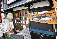 Whale is still popular in Japan- this is Local Whale restaurant in Kochi, Shikoku.