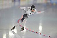 SCHAATSEN: HEERENVEEN: 15-12-2018, ISU World Cup, 1500m Ladies Division B, Claudia Pechstein (GER), ©foto Martin de Jong