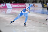 SCHAATSEN: SALT LAKE CITY: Utah Olympic Oval, 15-11-2013, Essent ISU World Cup, 500m, Pekka Koskela (FIN), ©foto Martin de Jong