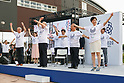 Tokyo governor Yuriko Koike (R) alongside organizers and Paralympians work out during the 3 Years to Go! ceremony for the Tokyo 2020 Paralympic games at Urban Dock LaLaport Toyosu on August 25, 2017. The Games are set to start on August 25th 2020. (Photo by Rodrigo Reyes Marin/AFLO)