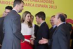 Spain's crown Prince Felipe and Princess Letizia talk to actor Antonio Banderas, formula one driver Fernando Alonso and Banco Santander chairman Emilio Botin ambassador of the Brand Spain after a ceremony. February 12, 2013. (ALTERPHOTOS/Alvaro Hernandez)