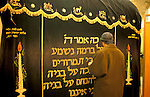 Bethlehem, a prayer at Rachel Tomb&#xA;<br />