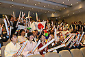 Tokyo 2020 Bib fans, <br /> SEPTEMBER 7, 2013 : <br /> Tokyo 2020 Bib Comittee Public Viewing <br /> at the Sheraton hotel in Buenos Aires Argentina, <br /> (Photo by YUTAKA/AFLO SPORT) [1040]