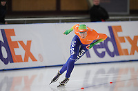 SCHAATSEN: BERLIJN: Sportforum, Essent ISU World Cup Speed Skating | The Final, 09-03-2012, 500m Ladies, Margot Boer (NED), ©foto Martin de Jong