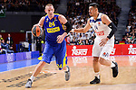 Real Madrid's Gustavo Ayon and Maccabi Fox's Colton Iverson during Turkish Airlines Euroleague match between Real Madrid and Maccabi at Wizink Center in Madrid, Spain. January 13, 2017. (ALTERPHOTOS/BorjaB.Hojas)
