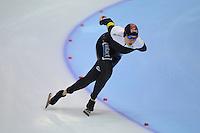 SCHAATSEN: HEERENVEEN: IJsstadion Thialf, 16-11-2012, Essent ISU World Cup, Season 2012-2013, Ladies 3000 meter Division B, Cindy Klassen (CAN), ©foto Martin de Jong