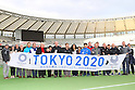 General view, <br /> FEBRUARY 6, 2017 : <br /> The Tokyo Organising Committee of the Olympic and Paralympic Games <br /> holds the first NOC Open Days in Tokyo, Japan. <br /> Officials from 13 countries inspected the Tokyo Stadium, <br /> one of the venues for the Tokyo 2020 Olympic Game. <br /> (Photo by AFLO SPORT)