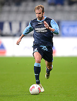 Fussball 2. Bundesliga:  Saison   2012/2013,    16. Spieltag  TSV 1860 Muenchen - SC Paderborn  27.11.2012 Daniel Bierofka  (1860 Muenchen)