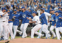 Norichika Aoki (Royals), team group,<br /> OCTOBER 15, 2014 - MLB : Norichika Aoki (C) of the Kansas City Royals celebrates with teammates after winning the Major League Baseball American League championship series Game 4 at Kauffman Stadium in Kansas City, Missouri, USA. <br /> (Photo by AFLO)