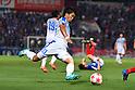 Soccer : Emperor's Cup All Japan Football Championship: Yokohama F Marinos 4-2 Azul Claro Numazu