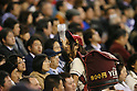 NOVEMBER 14, 2014 - Baseball : <br /> 2014 All Star Series Game 2 <br /> between Japan and MLB All Stars <br /> at Tokyo Dome in Tokyo, Japan. <br /> (Photo by YUTAKA/AFLO SPORT)[1040]