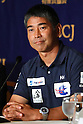 Kojiro Shiraishi, JULY 25, 2016 - Sailing : Kojiro Shiraishi attends a press conference at Tokyo's Foreign Correspondents' Club of Japan, Tokyo, Japan. Shiraishi will compete in the Vendee Globe around-the-world solo yacht race in November 2016. (Photo by Sho Tamura/AFLO SPORT)