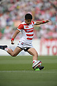 Rugby test match : Japan vs Ireland