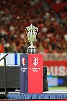 ATLANTA, Georgia - August 27: 2019 U.S. Open Cup trophy during the 2019 U.S. Open Cup Final between Atlanta United and Minnesota United at Mercedes-Benz Stadium on August 27, 2019 in Atlanta, Georgia.