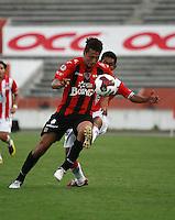 Jaguares vs Necaxa, Jornada 1