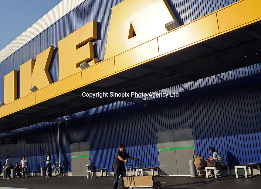 Recently open Ikea furniture and hardware superstore in Shinmisato, Saitama Prefecture. The superstore that opened Nov 2008 has been a great success especially amongst the younger generation. .