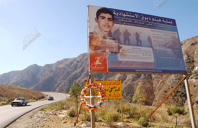 A Hezbollah billboard told the story of an attack on Israeli forces in 1988 by one of its fighters, Haitham Dbouq close to the border between Lebanon and Isreal.<br />