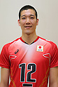 Volleyball Japan national team press conference and training session