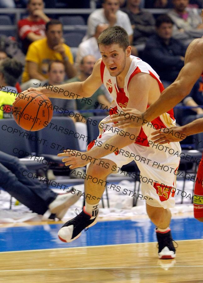 Andreja Milutinovic, Crvena Zvezda vs Bayern Munhen, basketball game in Belgrade, Serbia, Wednesday, October 05, 2011. (photo: Pedja Milosavljevic)
