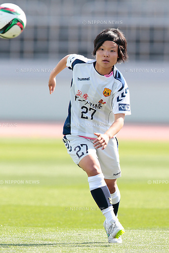 Rika Masuya (INAC), <br /> MARCH 28, 2015 - Football /Soccer : <br /> Plenus Nadeshiko League 2015 <br /> between Urawa Reds Ladies 2-3 INAC KOBE LEONESSA <br /> at Saitama Urawa Komaba Stadium, Saitama, Japan. <br /> (Photo by AFLO SPORT) [1205]