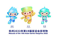 April 3rd 2020; Hangzhou, China; This handout image shows the mascots of the 19th Asian Games Hangzhou 2022 from L to R Chenchen, Congcong and Lianlian, unveiled by the Hangzhou Asian Games Organising Committee HAGOC in Hangzhou, east China s Zhejiang Province