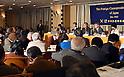 Takashi Uemura at FCCJ