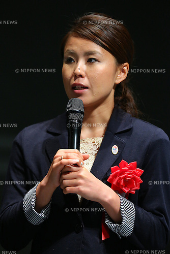Ayana Onozuka,<br /> JUNE 12, 2015 - News : <br /> JOC Sports Awards ceremony <br /> at Tokyo International Forum, Tokyo, Japan. <br /> (Photo by Shingo Ito/AFLO SPORT)