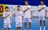 05 APR 2012 - LONDON, GBR - South Korean players listen to their countries National Anthem before their 2012 London Cup match against Tunisia at the National Sports Centre in Crystal Palace, Great Britain (PHOTO (C) 2012 NIGEL FARROW)
