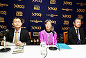 (L to R) Akira Kawasaki, Executive Committee member of the Tokyo-based NGO Peace Boat, and Ruiko Muto and Kenichi Hasegawa co-chairs of The Liaison Committee for Organizations of Victims of the Nuclear Disaster (Hidanren) attend a press conference at the Foreign Correspondents' Club of Japan on March 1, 2016, Tokyo, Japan. Five years after the Fukushima nuclear disaster there are still over 100,000 evacuees living away from their homes and many victims feel that their needs have been neglected as the government focuses on recovery and the 2020 Olympic Games. Hidanren was created in 2015 as a network of victims with the goals of securing an apology and full compensation from power plant operator TEPCO; and also medical checks, insurance, and measures to reduce radiation exposure among residents. (Photo by Rodrigo Reyes Marin/AFLO)