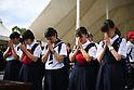 Japan Marks 74th Anniversary of Nagasaki Atomic Bomb