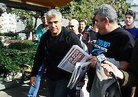 Yair Lapid - Yesh Atid
