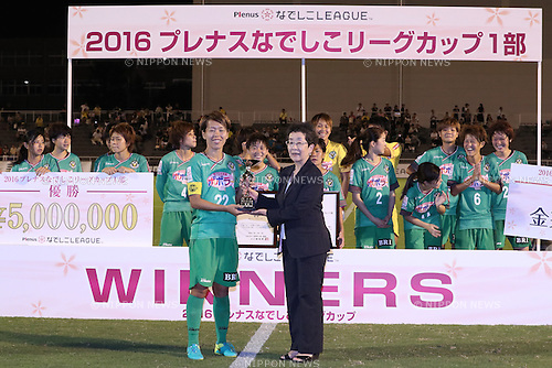 (L-R) <br /> Azusa Iwashimizu (Beleza), <br /> Akiko Mabuchi, <br /> SEPTEMBER 3, 2016 - Football / Soccer : <br /> Plenus Nadeshiko League Cup 2016 Division 1 Final match <br /> between NTV Beleza 4-0 Jef Chiba Ladies <br /> at Ajinomoto Field Nishigaoka in Tokyo, Japan. <br /> (Photo by AFLO SPORT)