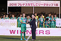 Plenus Nadeshiko League Cup 2016 Division 1 Final - NTV Beleza 4-0 Jef Chiba Ladies