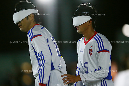 (L to R) Hiroshi Ochiai, Tomonari Kuroda (JPN),  NOVEMBER 18, 2014 - Football 5-a-sider : IBSA Blind Football World Championships 2014 Group A match between Japan 0-0 Morocco at National Yoyogi Stadium Futsal Court, Tokyo, Japan. [1180]