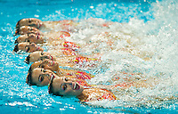 BRA - Brazil<br /> BRUNO Maria COUTINHO Maria<br /> FERES Beatriz FERES Branca<br /> LOWY Sabrine MOLINOS Lorena<br /> NOGUEIRA Pamela TEIXEIRA Lara<br /> Team Free Preliminary<br /> Day5 28/07/2015<br /> XVI FINA World Championships Aquatics<br /> Synchro<br /> Kazan Tatarstan RUS July 24 - Aug. 9 2015 <br /> Photo Pasquale Mesiano/Deepbluemedia/Insidefoto