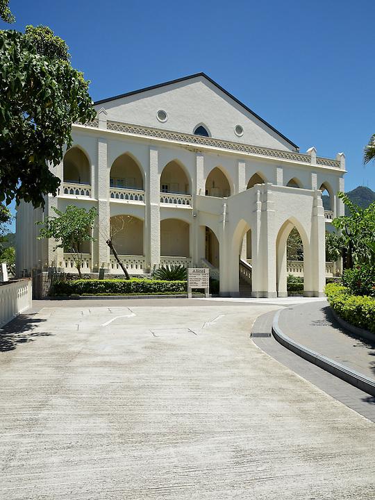 Bethanie, Built In 1873-75 By Societe Des Estrangeres De Paris As A Sanitorium.  Pok Fu Lam, Hong Kong Island.