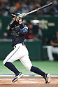 Ryosuke Kikuchi (JPN), <br /> MARCH 12, 2017 - WBC : 2017 World Baseball Classic Second Round Pool E Game between <br /> Japan 8-6 Netherlands <br /> at Tokyo Dome in Tokyo, Japan. <br /> (Photo by Sho Tamura/AFLO SPORT)