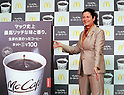 January 12, 2017, Tokyo, Japan - McDonald's Japan president Sarah Casanova attends a promotional event for McDonald's new coffee and she distributes free samples to customers in Tokyo on Thursday, January 12, 2017. The hamburger restaurant chain will launch the new taste coffee at their restaurants from January 16.   (Photo by Yoshio Tsunoda/AFLO) LWX -ytd-