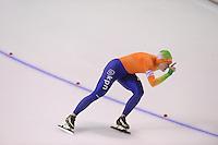 SCHAATSEN: CALGARY: Olympic Oval, 09-11-2013, Essent ISU World Cup, 1500m, Ireen Wüst (NED), ©foto Martin de Jong