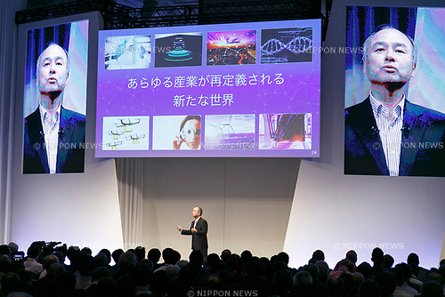 Masayoshi Son, Chairman and CEO of SoftBank, speaks during the SoftBank World 2017 conference on July 20, 2017, Tokyo, Japan. Son introduced company's new partnersindeveloping artificial intelligence technology in various fields including transportation, communications and robotics. (Photo by Rodrigo Reyes Marin/AFLO)