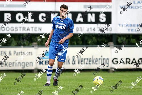 2010-07-29 / Seizoen 2010-2011 / Voetbal / Nieuwmoer /  Glen Arnouts..Foto: mpics