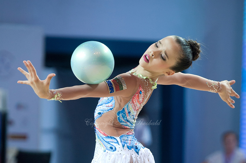 YOANA NIKOLOVA, junior from Bulgaria performs with ball at 2016 European Championships at Holon, Israel on June 18, 2016.