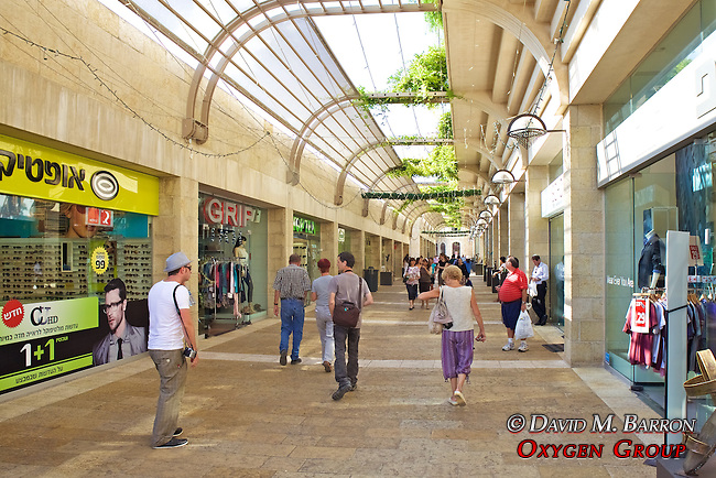 Mamilla Market Shops