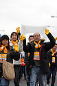 Roughly 5,000 people walked across Tokyofs Rainbow Bridge Sunday in an event designed to promote the cityfs bid to host the 2016 Olympic Games. The participants, wearing scarves and gloves in the five Olympic colors, took a 7-kilometer walk amid occasional light rain on the 50-meter-high expressway bridge to Odaiba Park Tokyo Bay. 1 March, 2009. (Taro Fujimoto/JapanToday/Nippon News)