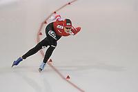 SCHAATSEN: SALT LAKE CITY: Utah Olympic Oval, 15-11-2013, Essent ISU World Cup, 500m, Vanessa Bittner (AUT), ©foto Martin de Jong