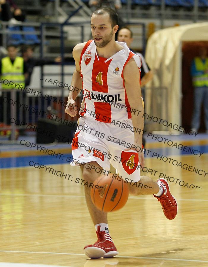 Kosarka, ABA League, season 2010/2011.Crvena Zvezda Vs. Siroki (Siroki Brijeg).Filip Covic.Belgrade, 16.12.2011..foto: Srdjan Stevanovic/Starsportphoto.com ©