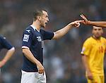 James McFadden hurls abuse